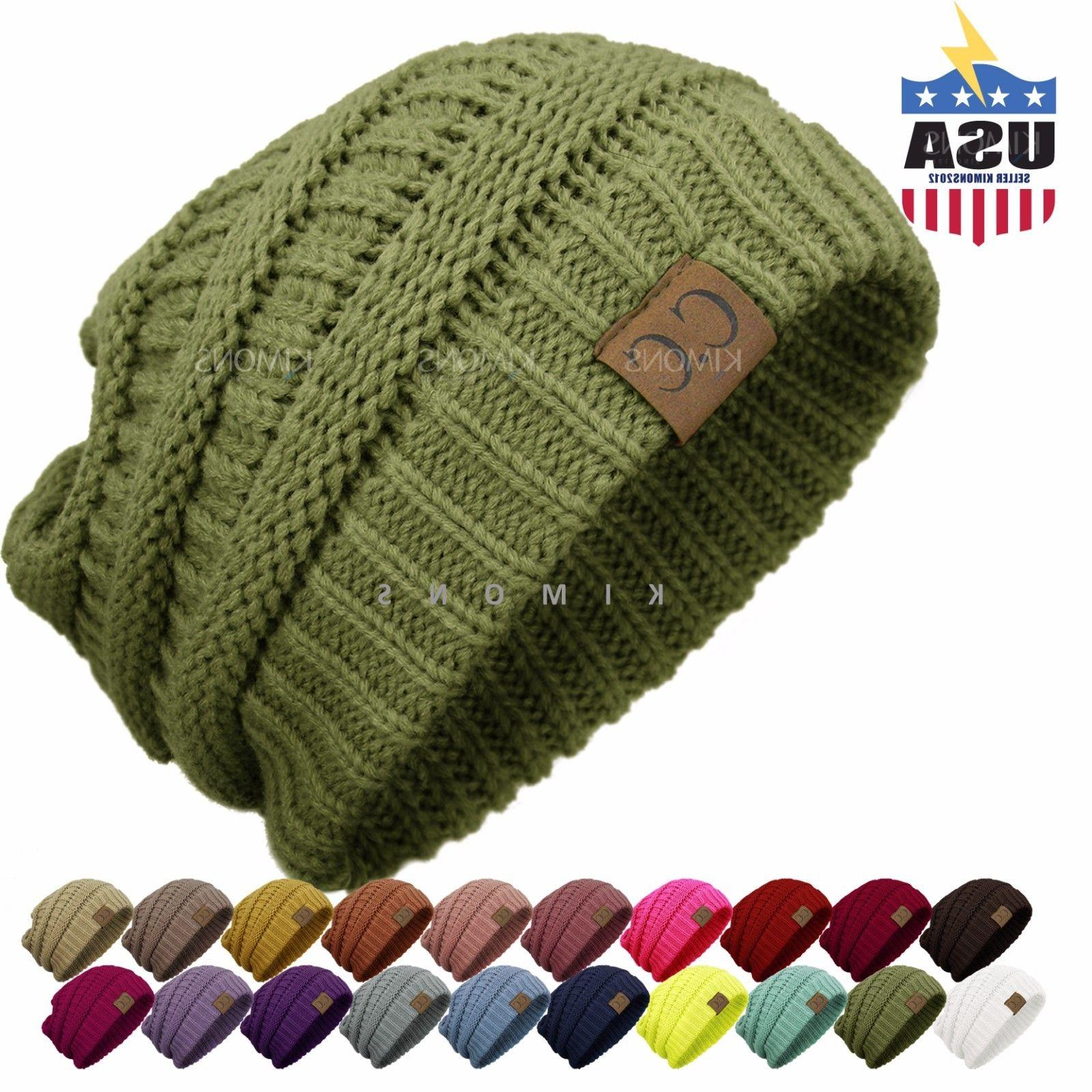 Bubble Knit Slouchy CC Baggy Beanie Oversize Winter Hat Ski